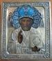 Абазы,антиквариат,старинные иконы,продать икону киев старая икона киев - Изображение #1, Объявление #659706