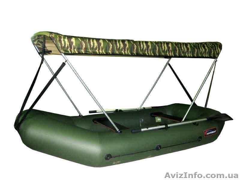 лодки палатки удочки