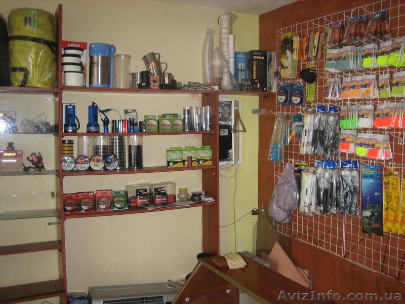 днепропетровск рыбацкий магазин
