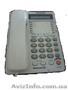 Телефон PANASONIC двухлинейный аналоговый Kx-Ts2368Ruw
