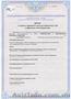 Витяг з Єдиного державного реєстра,Вытяг , Выдержка з ЭДР - Изображение #2, Объявление #194009