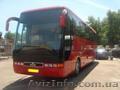 автобус MAH S2000 47 мест 2008г. в аренду по Киеву Украине СНГ, Объявление #739419