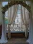 ширма, задний фон, оформление свадьбы, декор на свадьбу, Объявление #747871