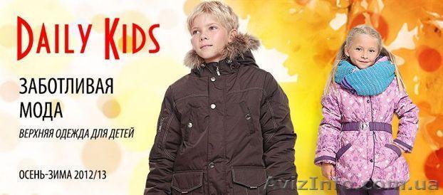 интернет магазин детской одежды-керри рейма