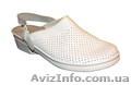 Обувь сабо с искусственной стелькой от 59, 80 грн