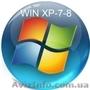 Установка Windows 7,  XP,  Vista,  Mac Os,  Lunix Киев