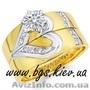 Свадебные кольца на заказ - Изображение #3, Объявление #791383