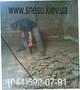 Демонтаж плитки ,  стяжки ,  штукатурки . Киев