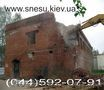Разрушаем старые дома,  дачные постройки.