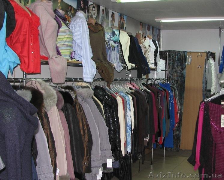 Сток Брендовой Одежды Купить Доставка