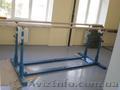 Брусья гимнастические ,  гимнастическое оборудование и снаряжение для школ