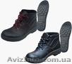 Спецобувь,  рабочая обувь оптом с искусственной стелькой от 59, 80 грн.