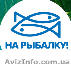 интернет магазин рыбак в украине