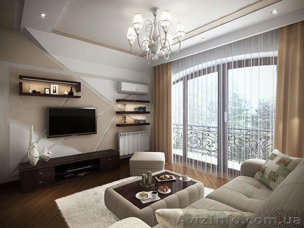Дизайн проект цены киев