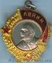 Купим ордена, медали и другие старинные вещи., Объявление #850953