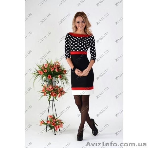 Одежда Онлайн Киев