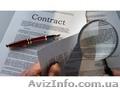 Перевод документов он-лайн. Легализация документов,  апостиль