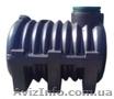 Пластиковый септик для канализации Ровно, Объявление #857853