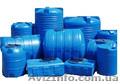 Пластиковые баки для воды, Объявление #864552