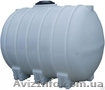 Емкости для транспортировки воды (КАС) Киев, Объявление #899400