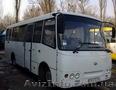 Автобус для пассажирских перевозок