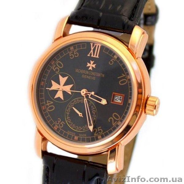 Киев. Продам: часы Vacheron Constantin1, купить: часы Vacheron Constantin1