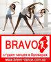 фитнес бровары, fitness, пилатес, школа танцев, Объявление #951366