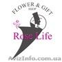 Доставка цветов киев. букет цветов с доставкой. недорогая доставка цветов. цветы
