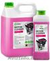 Grass Очиститель двигателя Motor Cleaner, канистры, Объявление #954505