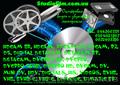 Профессиональная видеосъемка, оцифровка видео и звукового материала - Изображение #3, Объявление #698347