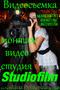 Оцифровка видео и звукового материала в Киеве студия Studiofilm - Изображение #4, Объявление #964187