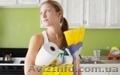 Домработница-экономка, Объявление #977216