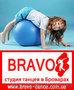 Гимнастика для детей в броварах ,  гимнастика бровары,  детская гимнастика,  танцы