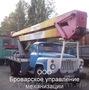 Услуги (Аренда) автовышек Бровары и Киевская область., Объявление #1022423