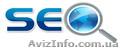 Раскрутка сайта в Google, Yandex., Объявление #1021844