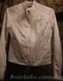 Курточка женская Sasch, Объявление #1037287