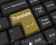 TextWorkplace ищет переводчиков,  копирайтеров и рерайтеров