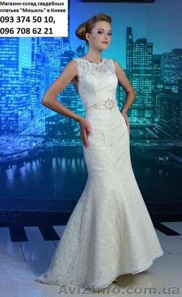 Свадебные Платья Со Склада Купить