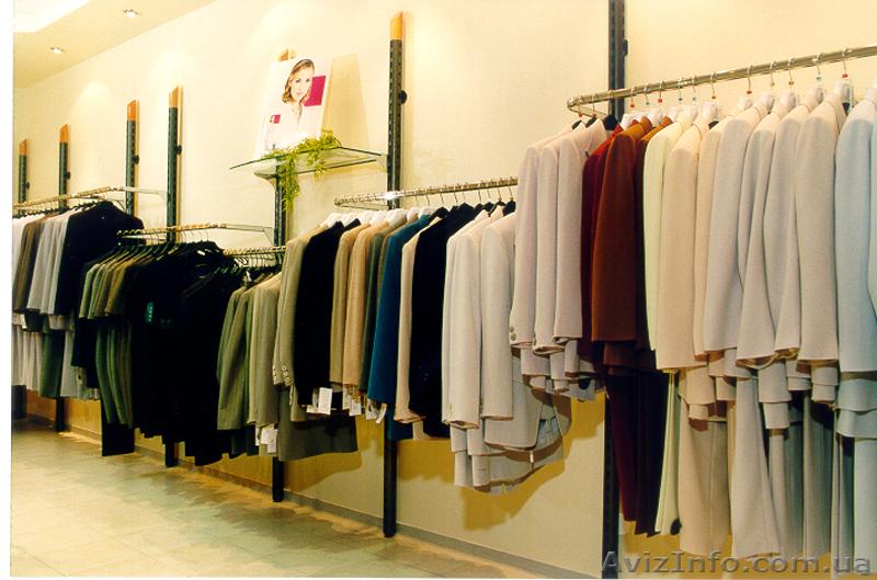 Купить Одежду В Киеве