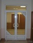 Двери и окна из алюминия . Двери в офис,  магазин или кафе.