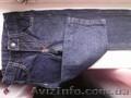 Продам детские джинсы