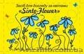 Средство для подпитки свежесрезанных цветов