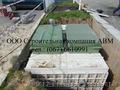 Канализация коттеджного поселка,  очистные сооружения Топас