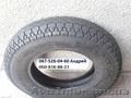 Шины для Скифа 4.00-10C SAVA Kroun B14 TT