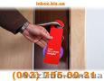 Размещение хенгеров (воблеров) на дверных ручках - Изображение #2, Объявление #1122936