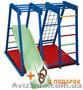 Детский спортивный уголок  «Акварелька мини»