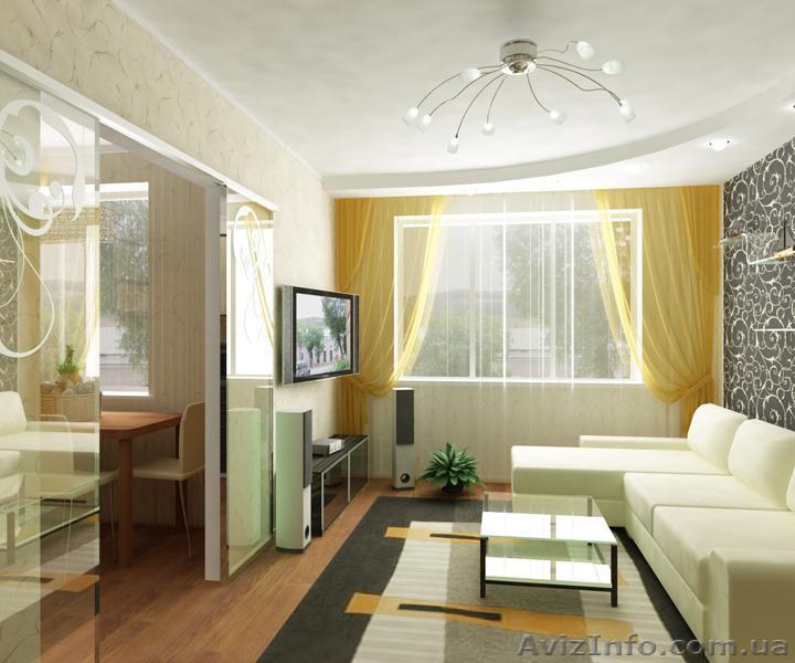 Дизайн квартиры 31 кв м фото