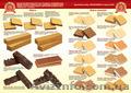 Продам Кондитерские изделия собственного  производства в ассортименте - Изображение #9, Объявление #1108632