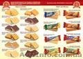 Продам Кондитерские изделия собственного  производства в ассортименте - Изображение #10, Объявление #1108632