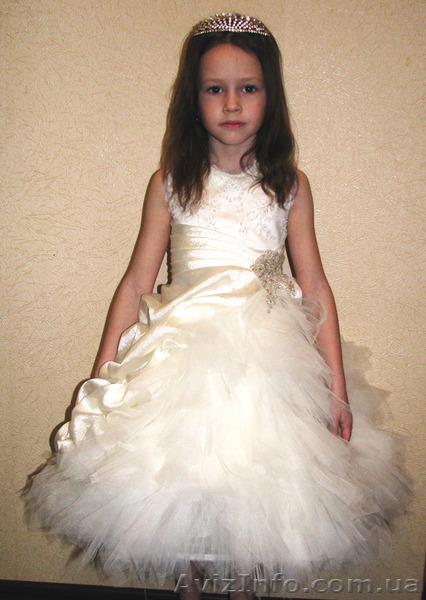 Нарядные детские платья на прокат Троещина. . Пышные красивые, элегантные детские платья в аренду. 100